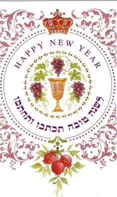 Happy New Year to all my Jewish friends! Let's pray for a year of peace, health and happiness