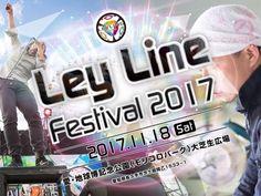 LeyLineFestival2017