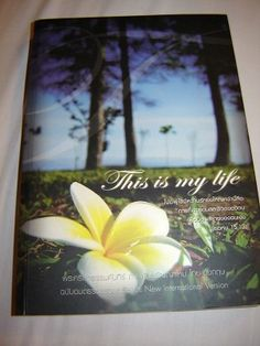Thai - English Bilingual New Testament / This is my life / Thai New Contemporary