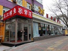 Beijing Sicily Hotel - http://www.beijing-mega.com/beijing-sicily-hotel/