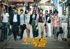 The Thieves. now officially one of my favorite korean movies. It's so cool!!!