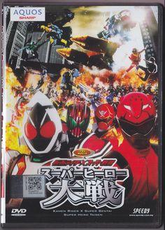 GEEK B-ROLL - Tokusatsu Review: Kamen Rider × Super Sentai:...