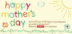 Δώρο για όλες τις μανούλες μας! Αυτό το Σαββατοκύριακο 9 & 10/5 όλες οι παραγγελίες με ΔΩΡΕΑΝ μεταφορικά για όλη την Ελλάδα. Χρησιμοποιήστε τον κωδικό shipfree στο Checkout. #WeLoveSunnySide #FreeShiping Happy Mothers Day