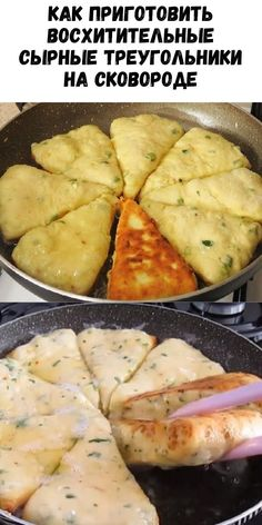 Mini Pies, Russian Recipes, No Cook Meals, Mashed Potatoes, Food To Make, Good Food, Food And Drink, Tasty, Cooking