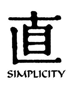 kanji SIMPLICITY