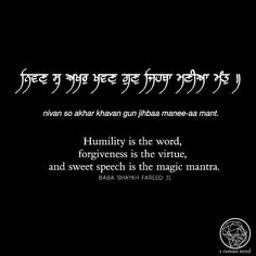 SWEET SPEECH IS MAGIC MANTRA  _____________ [#m_eye_nd]  [#wizdomly]  [#FreeYourMeyeND] [#quotes]  [#inspiration]  [#HigherAwakening]  [#PLUR]  [#india]  [#instagood]  [#instadaily]  [#freeyourmind]  [#1ove]