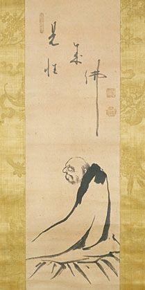 Daruma en Méditation   Par Hakuin Ekaku (1685-1768)  Epoque d'Edo (1603-1868)   XVIIIe siècle   Kakemono Encre sur papier   H: 0,59; L: 0,17 cm   Don G. Kaufmann   MA 6250