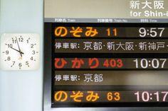 The Commuting Characters - reading train kanji