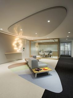 State Super Financial Services (SSFS) Offices by futurespace, Sydney – Australia » Retail Design Blog