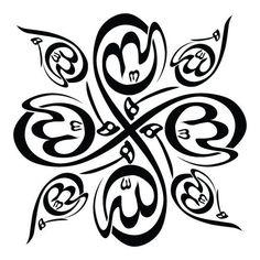 Calligraphy Islamic Names Of Allah Arabic Calligraphy Art, Arabic Art, Caligraphy, Motif Oriental, Rune Symbols, Islamic Patterns, Islamic Wall Art, Tatoo Art, Islamic Gifts