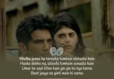 Karma Quotes, Reality Quotes, Life Quotes, Simple Love Quotes, Love Picture Quotes, Song Lyric Quotes, Movie Quotes, Free Song Lyrics, New Hindi Songs