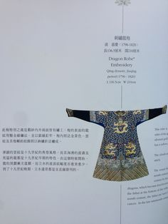 Qing Dynasty, Chinese Culture, Clouds, Stitch, Embroidery, Silver, Full Stop, Needlepoint, Money