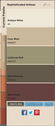 Sophisticated Artisan | To create, save and share your own paint color palette, go to www.myColorStudio.com. #PaintColors