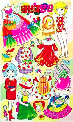 Sugar sweet korean - papercat - Álbumes web de Picasa