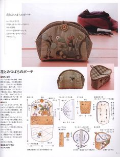 Japanese book and handicrafts - Country Patchwork Bag Quilt, Patchwork Quilt, Patchwork Bags, Quilted Bag, Japanese Patchwork, Japanese Bag, Coin Bag, Fabric Bags, Small Bags
