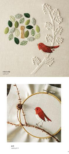 Embroidery Thread Number Conversion Chart so Free Cute Embroidery Patterns except Embroidery Tattoo Denver among Embroidery Places Near Me Cute Embroidery, Japanese Embroidery, Cross Stitch Embroidery, Embroidery Patterns, Embroidery Tattoo, Embroidery Thread, Embroidered Bird, Embroidery Transfers, Sewing Crafts