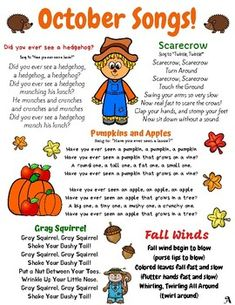 October songs and finger plays! This resource can be used for circle time in a daycare, preschool, Pre-K, or Kindergarten classroom. This is also a great resource to send home with children to sing the seasonal songs with their families. Fall Preschool Activities, Preschool Music, Preschool Curriculum, Preschool Lessons, Preschool Learning, Halloween Songs Preschool, October Preschool Themes, Halloween Songs For Toddlers, Circle Time Ideas For Preschool