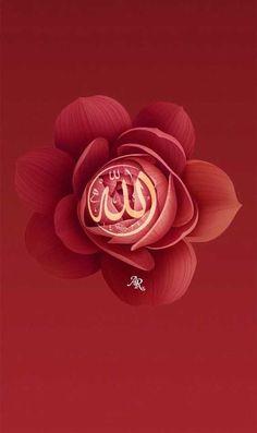 Iffat am sinha Flower Background Wallpaper, Flower Backgrounds, Wallpaper Backgrounds, Mobile Wallpaper, Wallpapers, Allah Wallpaper, Islamic Wallpaper, Allah Calligraphy, Islamic Art Calligraphy