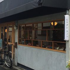 Restaurant Interior Design, Cafe Interior, Interior Styling, Facade Design, House Design, Japanese Architecture, Architecture Design, Love Cafe, Shop Facade