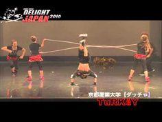 WOW!!!! Double Dutch Delight JAPAN'10 Official
