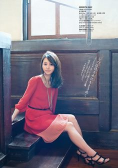 Maki Horikita Weekly Playboy Magazine, 2012, no. 15 Japanese Girl, Japanese Drama, Yamamoto, Asian Girl, Colorblock Dress, Celebrity Feet, Her Style, Pretty Girls, Leather Skirt