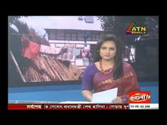 atn bangla news today || এটএন বলর সবদ
