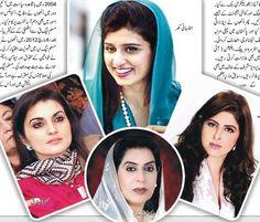 Top 10 Popular Political Women of Pakistan