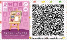 A wide choice of qr codes for Animal Crossing New Leaf and Happy Home Designer Animals Crossing, Animal Crossing Game, Design Set, Cafe Design, Interior Design, Design Ideas, Acnl Paths, Motif Acnl, Code Wallpaper