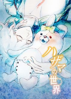 «anime, bunny, and nagito»