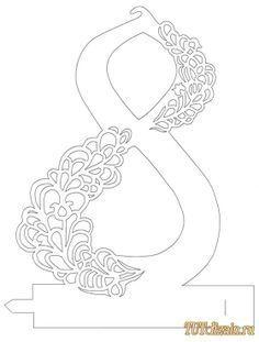 Идея декора стола на 8 марта – Ажурная восьмерка » Дизайн & Декор своими руками