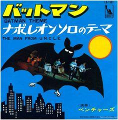 "The Ventures ""Batman Theme"" b/w ""The Man From U.N.C.L.E.""  Liberty Records (Japan)"