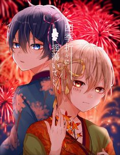 Vocaloid, Just In Case, Anime Art, Rain, Seasons, Manga, Drawings, Artist, Sora