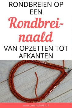 Knitting Socks, Quilling, Knitting Patterns, Arrow Necklace, Clothes For Women, Sewing, Crochet, Knits, How To Make