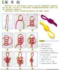 绳结에 대한 이미지 검색결과