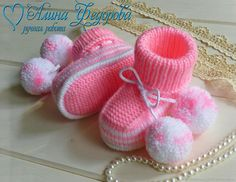 This Pin was discovered by MAR Baby Booties Knitting Pattern, Crochet Shoes Pattern, Knit Baby Dress, Knitted Booties, Knitted Baby Clothes, Baby Hats Knitting, Crochet Baby Shoes, Knitted Slippers, Crochet Baby Booties