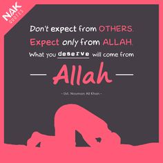 What you deserve will come from Allah. Islamic Quotes, Islamic Inspirational Quotes, Inspirational Thoughts, Arabic Quotes, Islamic Art, Hindi Quotes, Nouman Ali Khan Quotes, Cool Words, Wise Words