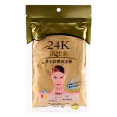 2016 24K GOLD Active Face Mask Powder Scars Acne Control 50g SPA Rose/Pearl/Lavender/Mint/Chamomile/Grape seed/ Hydra Collagen