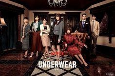 (English) Atelier - Netflix Original