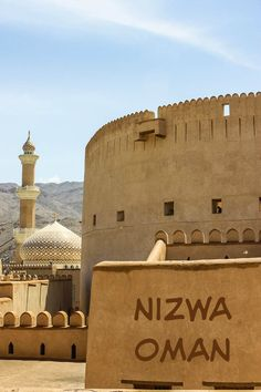 Nizwa Castle and Fort are one of the several interesting things to see in Nizwa, one of the oldest cities in Oman. via @Rhondaalbom