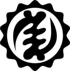 "Andikra Symbol - NYAME YE OHENE ""God is King "" symbol of majesty and supremacy of God"
