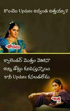 73 Best Telugu Jokes Images In 2019 Telugu Jokes Comedy Comedy