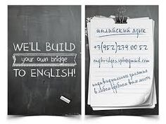 business card for english tutor english teacher business card reheart Gallery
