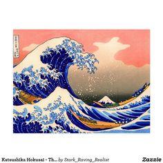 Carte Postale Katsushika Hokusai - la grande vague