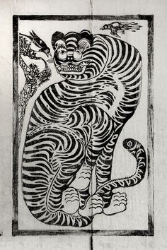 TIGER GODS #3: THE KOREAN TIGER - Kenzine, the Kenzo official blog