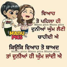 Status Quotes, Jokes Quotes, True Quotes, Qoutes, Cute Relationship Quotes, Cute Relationships, Happy Birthday Wishes Quotes, Punjabi Quotes, Funny Posts