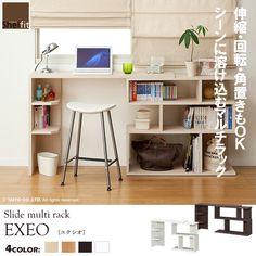 【楽天市場】送料無料 日本製 スライドマルチラック エクシオ eos-7090 幅90 高さ70 奥行30収納家具 リビング収納 本収納 オープンラック ラック…
