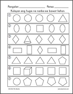 Preschool Worksheets Archives - Page 3 of 18 - Samut-samot 1st Grade Reading Worksheets, Writing Worksheets, Kindergarten Worksheets, Nursery Worksheets, Free Printable Worksheets, Printables, Teachers Corner, School Bulletin Boards, Sorting Activities