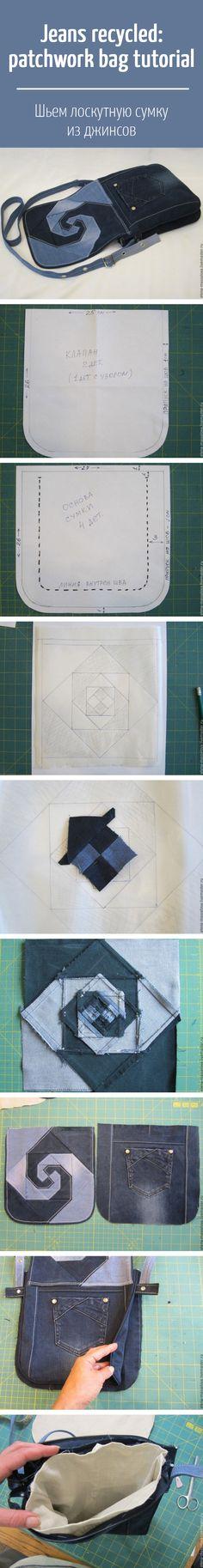 Jeans recycled: patchwork bag tutorial / Шьем джинсовую сумку с клапаном, декорированным лоскутным блоком «обезьянья лапа»