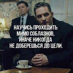 """Кто согласен ставьте """"Нравится"""", а потом """"Поделиться"""". www.dreampared.ru-сайт, посвященный Вашей мечте! #мечта #мечтать #мечтаю #dreampared #дримпаред #желание #желать Душевные цитаты"""