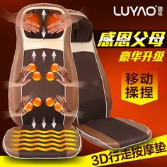 259.00$  Watch here - http://alit2j.worldwells.pw/go.php?t=32411383695 - 2015 free shipping New Safe Relax Muscle Massage Home Office Car Chair massage Seat Electrical Massage Back Seat cushion 259.00$